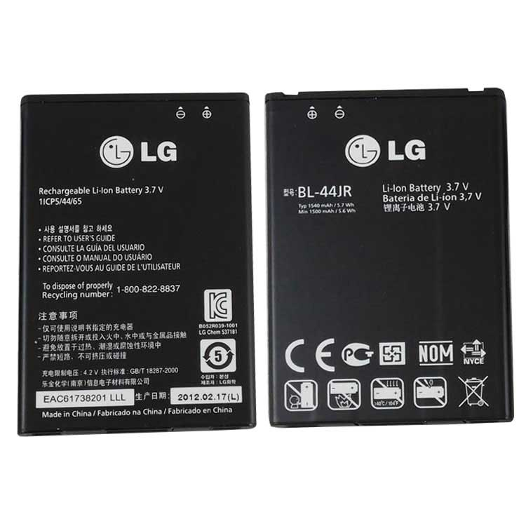 Lg Cell Phone Battery Discount Lg Mobile Telephone Batteries Acbattery Co Uk