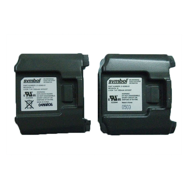 wholesale 21-65587-03 Cell Phone Batteries